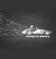 vintage racing car vector image vector image