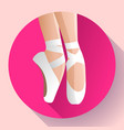 white ballet pointe shoes flat vector image vector image