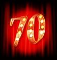 70th anniversary logo