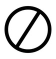 black do not prohibited not allowed no parking vector image