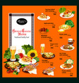 german cuisine menu with traditional healthy food vector image vector image
