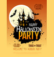 halloween disco party poster with castle vector image