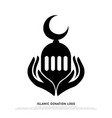 islamic donation logo black and white icon with vector image