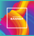 liquid wave poster colorful smoke shapes with vector image vector image