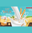 oat milk package realistic with splash vector image vector image
