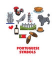 portuguese symbols heart architecture and food vector image vector image