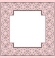 square frame for page book decoration vector image