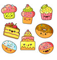 cute kawaii dessert vector image