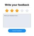 feedback form vector image vector image