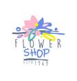 flower shop estd 1969 logo template colorful hand vector image vector image
