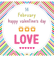 Happy valentine s day card15 vector image vector image
