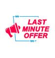last minute offer labels speech bubbles vector image vector image