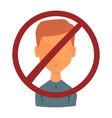 man portrait face icon web avatar flat style vector image vector image