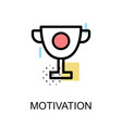 motivation icon with trophy on white background vector image vector image