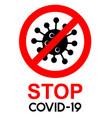 sign stop coronavirus vector image