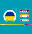 ukraine national team schedule matches in the vector image vector image