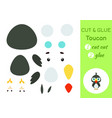 cut and glue paper little toucan kids crafts vector image vector image