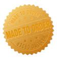 golden made to order medallion stamp vector image