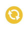 icon reload arrow in color circle vector image