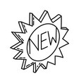 new product icon doodle hand drawn or outline vector image