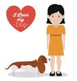 Pets Love design vector image