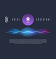 soundwaves recognition assistant vector image vector image