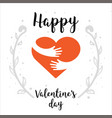 valentines day - hand painted lettering with heart vector image vector image