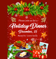christmas dinner invitation for xmas party design vector image vector image