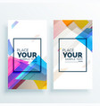 creative colorful abstract banner card set vector image vector image