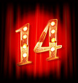 gold numbers 14 greeting card