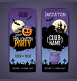 halloween disco party poster with jack o lantern vector image vector image