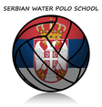 Serbian water polo school vector image