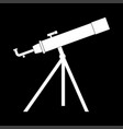 telescope the white color icon vector image vector image