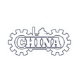 china word and gear vector image vector image