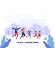 family marathon happy parents run together vector image vector image