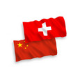 flags switzerland and china on a white vector image
