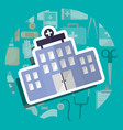 hospital building care institution medical vector image