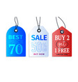 realistic colorful paper price tag with text vector image