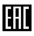 eac logo icon aurasian conformity made symbol vector image vector image