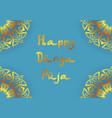 holiday greetings durga puja vector image vector image
