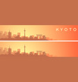 kyoto beautiful skyline scenery banner vector image
