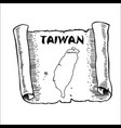 scroll with a map of taiwan vector image vector image