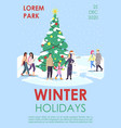 winter holidays brochure template christmas tree vector image