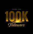 100k social media network followers and vector image vector image