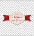 christmas decorative label vector image vector image