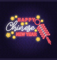 happy chinese new year neon chinese new vector image vector image