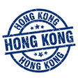 hong kong blue round grunge stamp vector image vector image