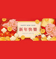 paper cut with pig for 2019 chinese new year vector image vector image