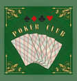poker club retro emblem vector image