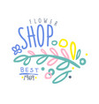 shop flower best 1969 logo template colorful hand vector image vector image
